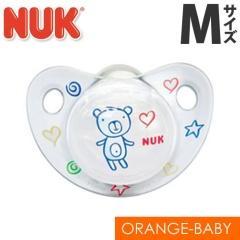 新品未使用・NUK・ヌーク・おしゃぶり・Mサイズ・くま