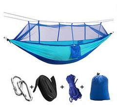 蚊帳付き 虫よけ ハンモック 2人用 耐荷重200kg ブルー