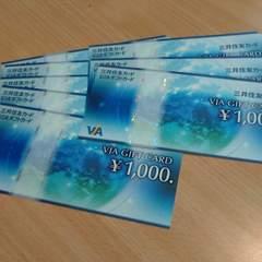 VJAギフトカード8千円