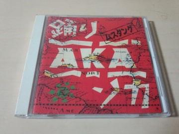 ムスタングA.K.A. CD「踊りAKAソカ」●