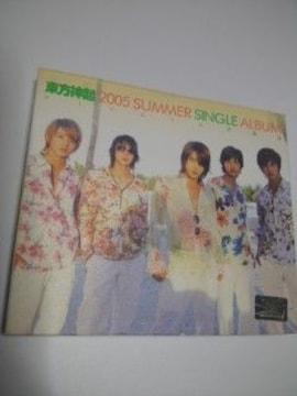 東方神起HI YA YA Summer Days 2005 SUMMER