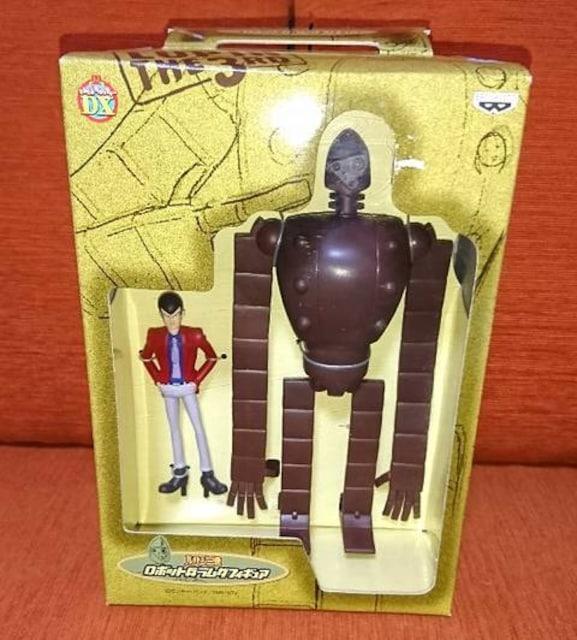 ★ルパン三世★ロボット兵ラムダフィギュア(ルパン) < アニメ/コミック/キャラクターの
