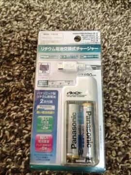 新品☆リチウム電池交換式チャージャー☆