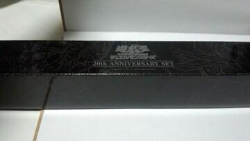 遊戯王 20th ANNIVERSARY SET プレイマットのみ