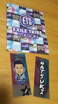 FANTASTICS from EXILE TRIBE★NATSUKI 千社札2枚セット