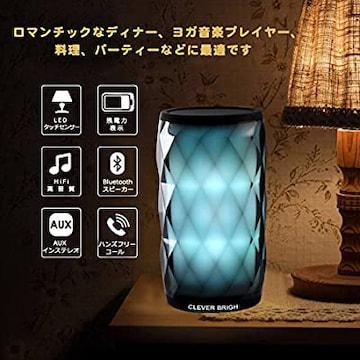 ルームライトにもなるBluetooth4.2 LEDカラフルスピーカー
