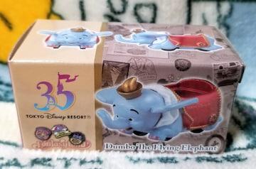 TDR×トミカ☆ダンボ【Dumbo The Flying Elephant】35thアニバーサリー