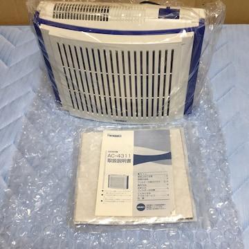 新品 ツインバード TWINBIRD 空気清浄機 AC-4311