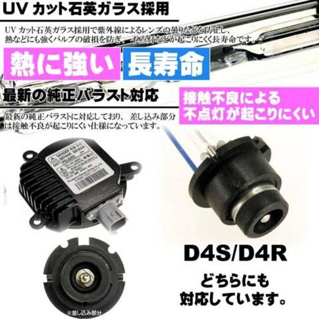 ヴェルファイア D4C D4S D4R HIDバルブ8000Kバーナー2本as60558K < 自動車/バイク