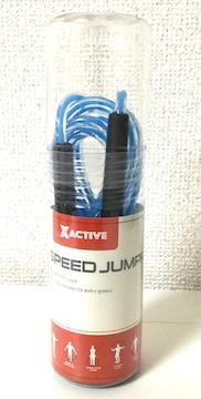 """【新品】XACTIVE なわとび/スキッピングロープ""""ライトブルー"""""""