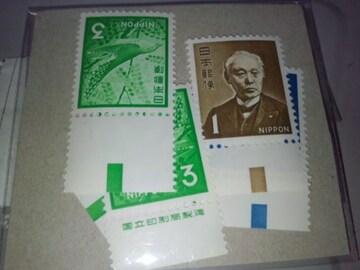 カラーマーク・4枚と国立印刷局1枚・未使用