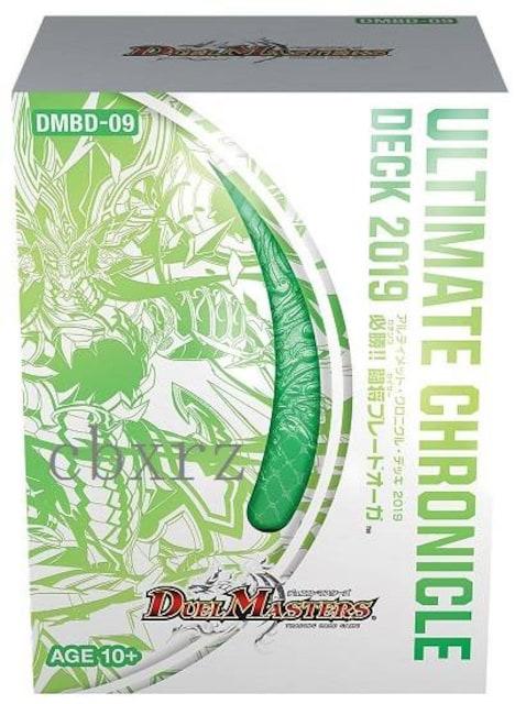DMBD-09 UCD2019 未開封1つ デュエルマスターズ  < トレーディングカードの