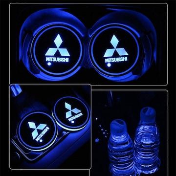 充電式 LED 車内 カップホルダー  (ミツビシ)
