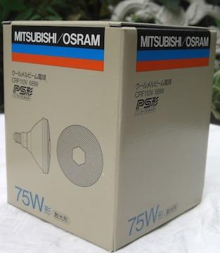 三菱/CRF110V68Wメルビーム散光形E26未使用0611 4個1口