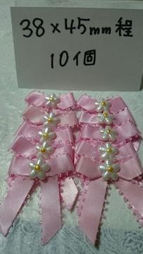 姫系メルヘンお花付きリボンモチーフ38×45�o程10個