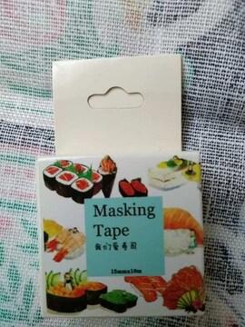 マスキングテープ 寿司
