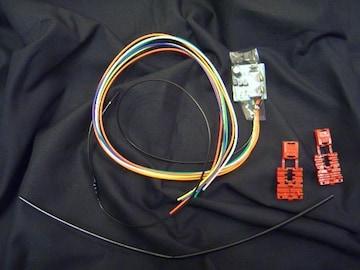 ドアミラー自動格納キット フィット GP5〜6用