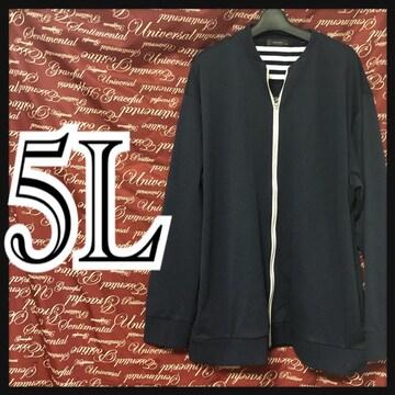 5L・ワッフル地ZIPジャケット新品/MCk-006