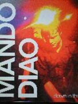 MANDODIAO EPレコード