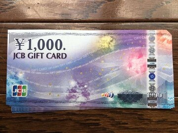 ★JCBギフトカード20000円分_モバペイ&土日OK