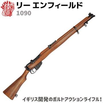 DENIX 1090 リー エンフィールド ライフル レプリカ 銃 モデルガン コスプレ