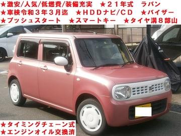 ★激安★人気★低燃費★装備充実★禁煙車★HDDナビ/CD/テレビ