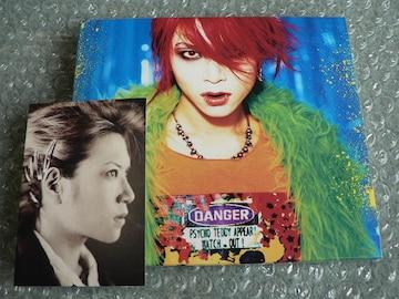 hide『子 ギャル』初回限定盤【CD+DVD】PV15曲/ベストBEST他出品