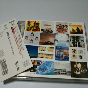CD2枚組限定盤 ZONE ☆送料無料
