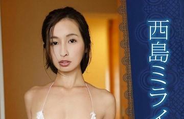 西島ミライ 愛について  DVD  2300