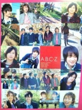 Jr.カレンダー'09.4-'10.3壁掛けB2ポスターサイズA.B.C-Z ('10.1JAN)