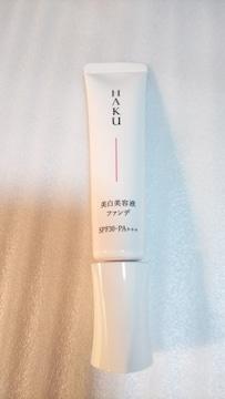 HAKU:薬用美容液ファンデ◆シミをカバーしながら美白するファンデ●オークル10