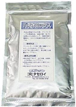 グリストラップの臭いを消し油を分解するバイオミックス200g