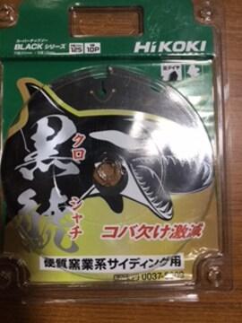 HiKOKI サイディング用スーパーチップソー黒鯱 125mm
