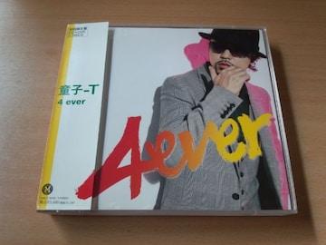童子-T CD「4 ever」DOHZI-T DVD付初回生産限定盤●