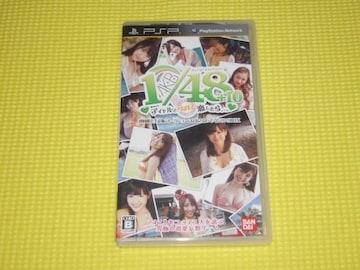 PSP★AKB 1/48 アイドルとグアムで恋したら