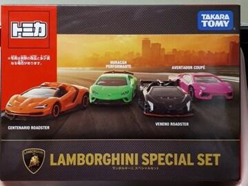 新品トミカギフトランボルギーニ スペシャルセット