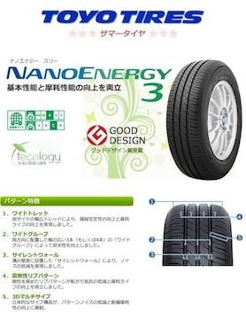 ★165/55R14 緊急入荷★TOYO NANO ENERGY 3 新品タイヤ 4本セット