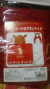 未開封 子供用フード付ブランケット ルドルフ/赤鼻のトナカイ/クリスマス ¥540