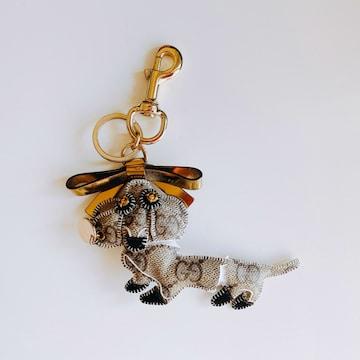 GUCCIキーリングダックス犬キーホルダーキーチャームリメイク