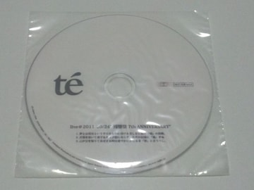te' LIVE/2011/09/24/残響際/7th/アニバーサリー 非売品 DVD