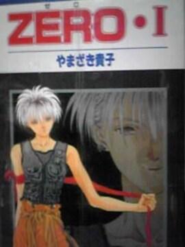 【送料無料】ZERO 全11巻完結セット《少女コミック》