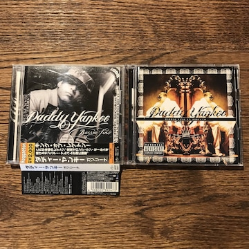 【Daddy Yankee (ダディー・ヤンキー)】アルバム2セット