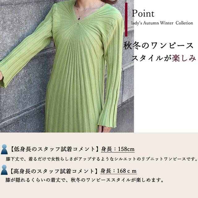 S14359002即決 新品 ワンピース アイボリー マウジー イング GU 好きに < 女性ファッションの