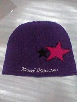 muriel&mercuriaニット帽