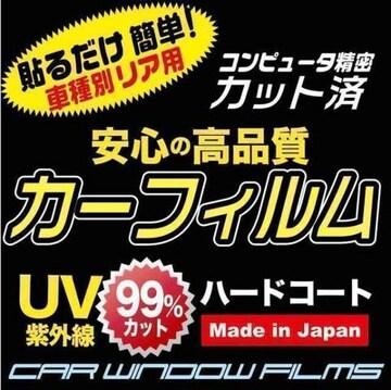 高級プロ仕様 トヨタ センチュリー G4 カット済みカーフィルム