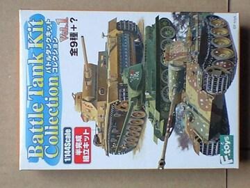 エフトイズ1/144 バトルタンクキットコレクション VoI.1 3号戦車J型 シークレット