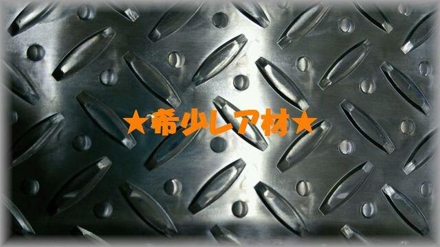 ★希少材使用●ヴェゼル★フットカバー★ < 自動車/バイク