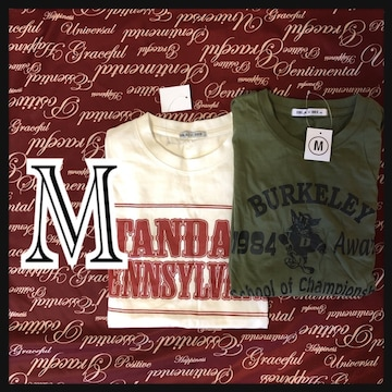 M・ロゴ半袖Tシャツ2点セット新品/MCL405-004