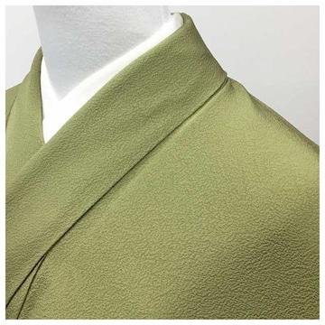 美品 色無地 高級呉服 一つ紋入り 若草色 極上 逸品 正絹 袷