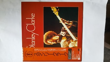 LPレコード、スタンリークラーク